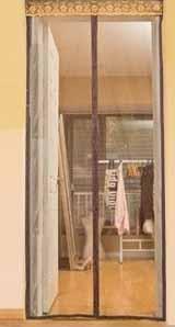Москитная штора сетка на магнитах - коричневая