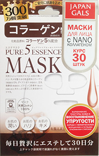 Маска с коллагеном Pure5 Essential 30 шт