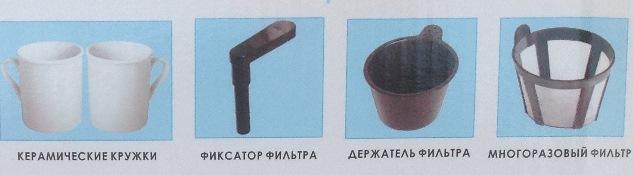 Электрическая кофеварка на 2 чашки купить