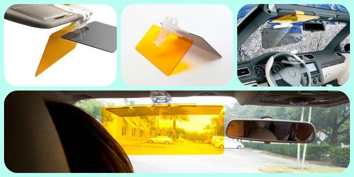 Солнцезащитный козырек для автомобиля день-ночь (Clear View)