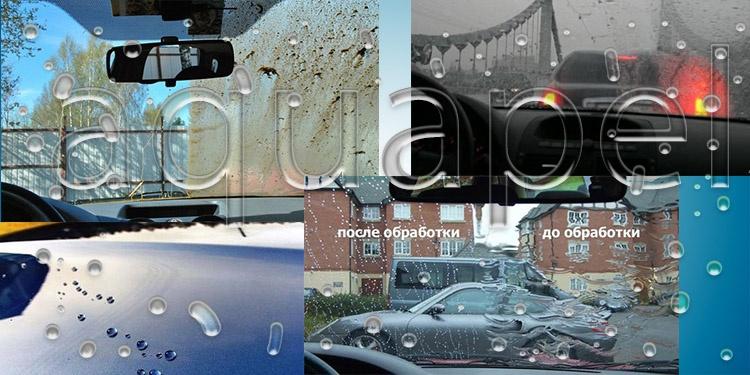 Антидождь для авто стекол Aquapel