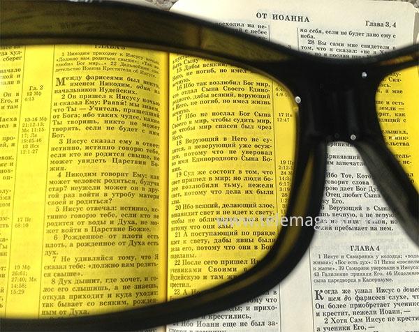 Антибликовые очки: дополнительное использование