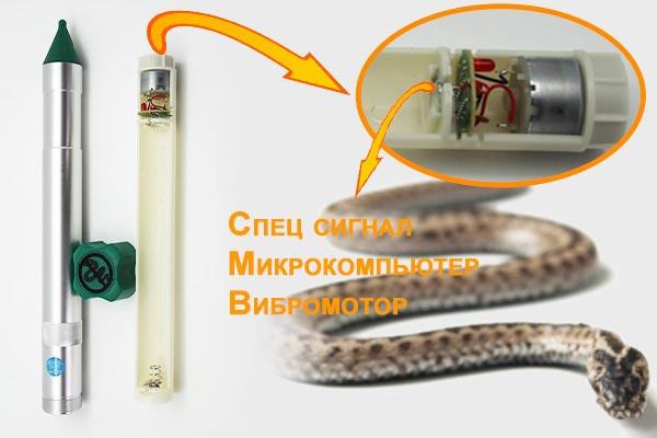 Отпугиватель змей Экоснайпер: описание