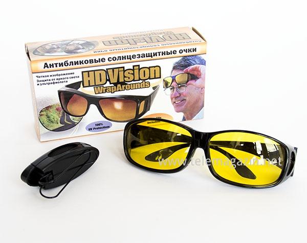 Очки антибликовые солнцезащитные HDVision: комплектация