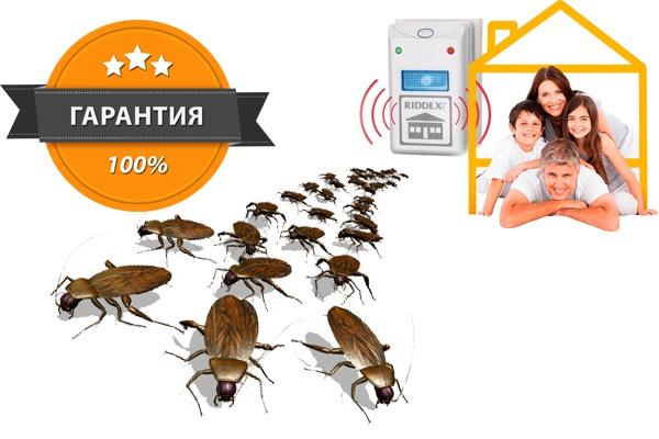 Отпугиватель насекомых и грызунов Riddex Pest Repelling Aid: описание