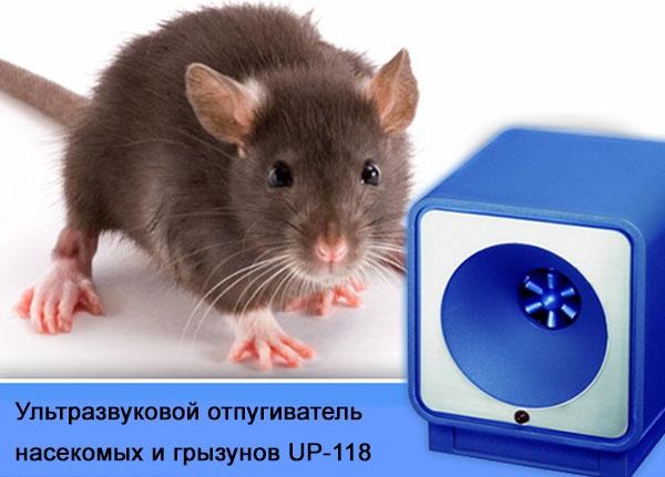 Ультразвуковой отпугиватель насекомых и грызунов UP-118